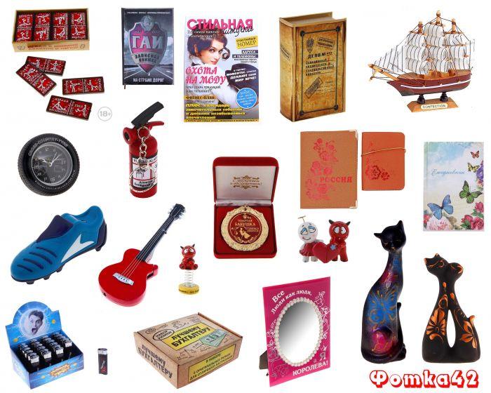 Интернет магазин подарков – оригинальные подарки ...