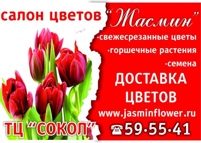 Доставка цветов и подарков в кемерово