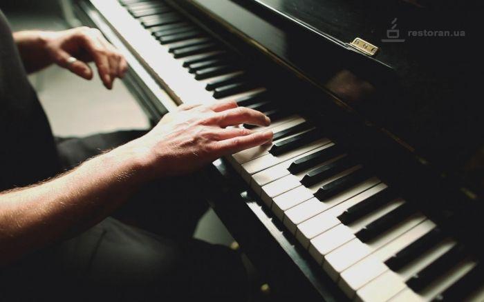 Минусовка песни старый рояль скачать
